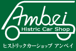 Histric Car Shop Ambei