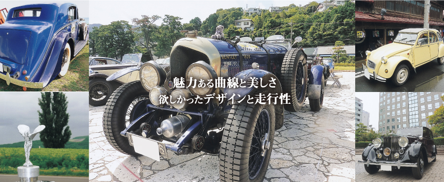 Historic Car Shop Ambei